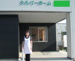 友人であり命の恩人の伊藤さん:肝臓がん末期闘病記