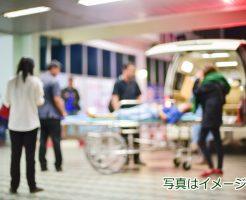 救急車で運ばれ死の宣告を受ける:肝臓がん末期闘病記