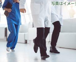 慌ただしく動く看護師達:肝臓がん末期闘病記