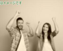 10円玉大のがんが3つも消えていた!:肝臓がん末期闘病記