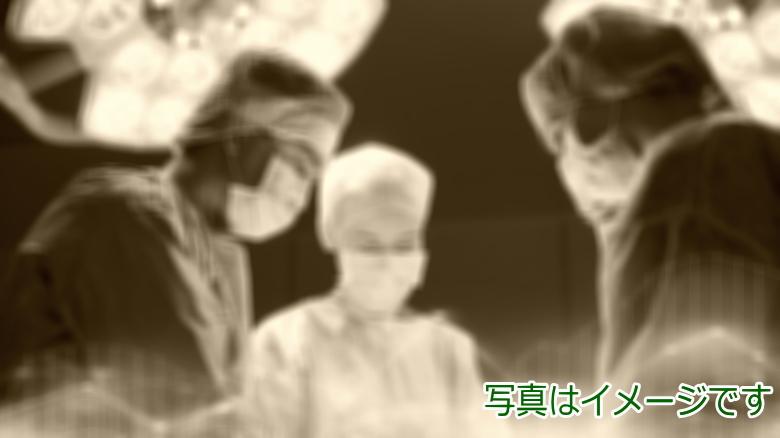 リザーバー除去手術:肝臓がん末期闘病記