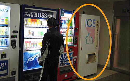 製氷機で大失敗:肝臓がん末期闘病記
