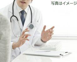 医師からのガン告知は大きな影響がある