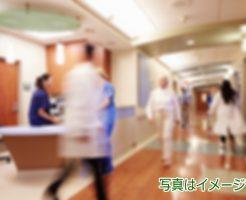 病院内:肝臓ガン末期闘病記